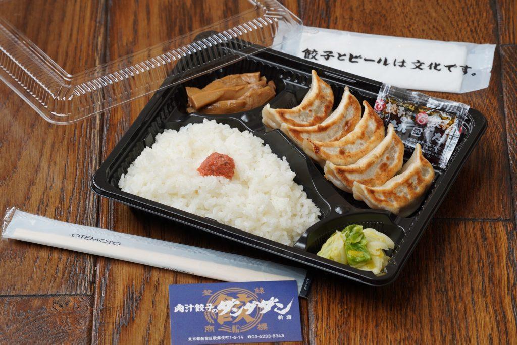 テイクアウト「肉汁焼餃子弁当」