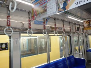 小田急線、京王線、京成線、西武池袋線に乗ったらつり革チェック!