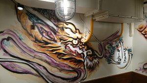肉汁餃子のダンダダン赤羽南口 壁画